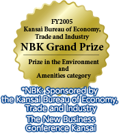 FY2005 Kansai Bureau of Economy, Trade and Industry NBK Grand Prize Prize in the Environment and Amenities category
