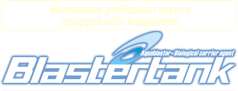 Blastertank - Wastewater purification system equipped with Aquablaster
